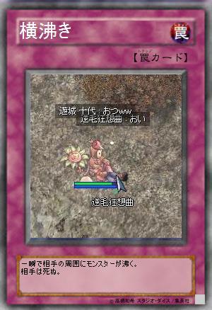 f0107520_17114377.jpg