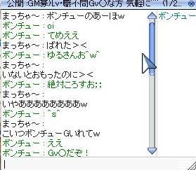 f0107520_1714857.jpg