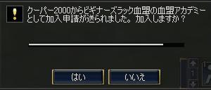 f0034124_15562222.jpg