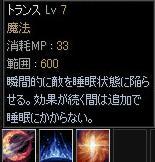 f0034124_161477.jpg