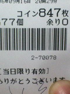 f0065228_2124847.jpg