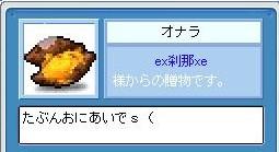 f0102630_214896.jpg