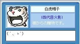 f0102630_2342044.jpg