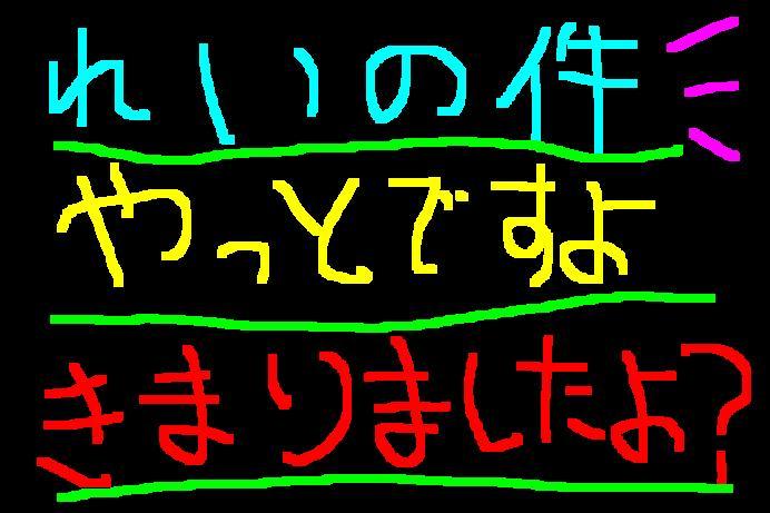 f0056935_2013677.jpg