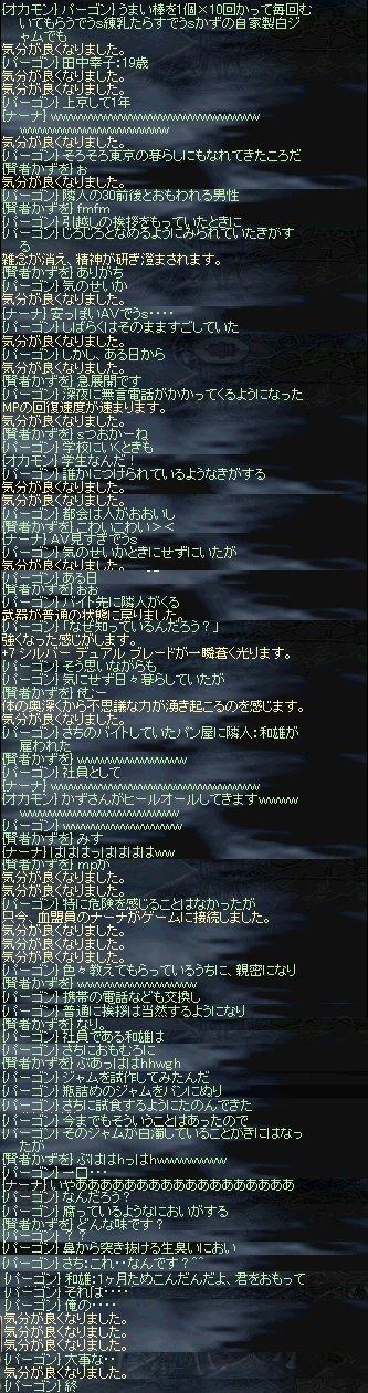 b0010543_347362.jpg