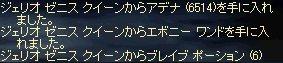 d0087943_16522851.jpg
