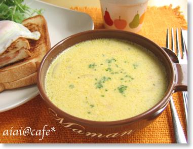 野菜たっぷり♪クリームスープ_a0056451_3422080.jpg