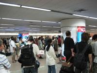 ホアヒン・バンコク旅行記2006その2~1日目・タイ入国_c0060651_2216728.jpg
