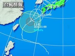 台風対策_d0082356_22213453.jpg