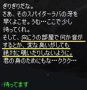 f0074458_22594242.jpg