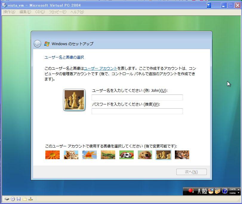 c0080559_13223927.jpg