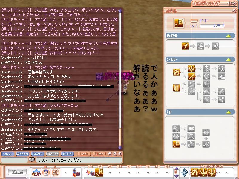 d0087560_161687.jpg