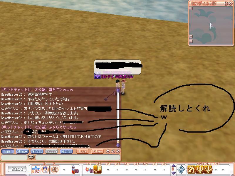 d0087560_16477.jpg