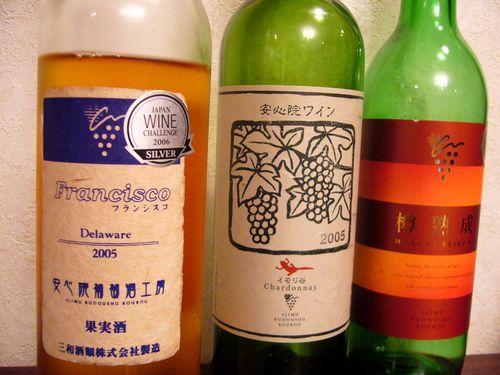 三和酒類の安心院ワイン 「金」ダブル受賞 金メダル おめでとうございます。。。.゜。*.。♡_a0053662_0231556.jpg