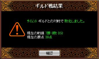 c0086363_0301610.jpg