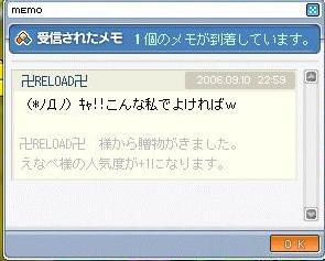 f0008265_1645532.jpg