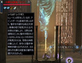 b0036369_1414171.jpg