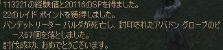 b0036369_14151100.jpg