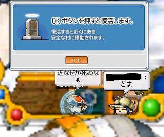 d0048280_18253075.jpg