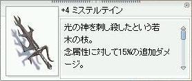 b0032787_20431625.jpg