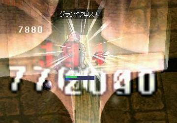 d0079588_1894799.jpg