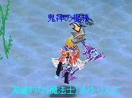 b0037097_8323424.jpg
