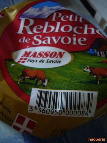 ■最近食したチーズ(ボルドー)_a0014299_1301631.jpg