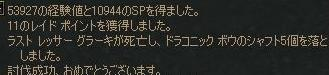 c0016602_0412596.jpg