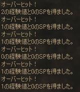 a0059204_18243710.jpg