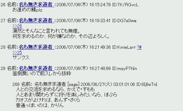 b0096204_4131060.jpg