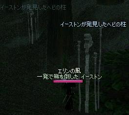 f0048418_19155518.jpg