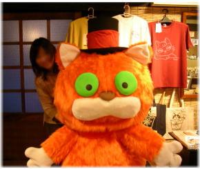 """ゆめいろミュージアム """"福猫展""""_b0105719_23364354.jpg"""