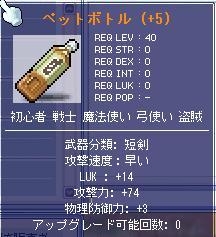 f0053927_148813.jpg