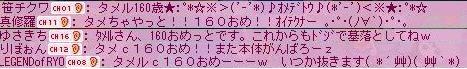 f0102630_0343136.jpg