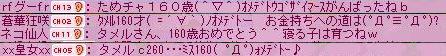 f0102630_0372339.jpg