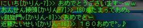 f0102630_0373352.jpg