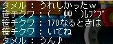f0102630_0385852.jpg