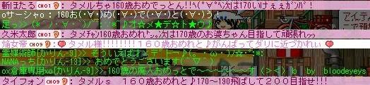 f0102630_23171175.jpg