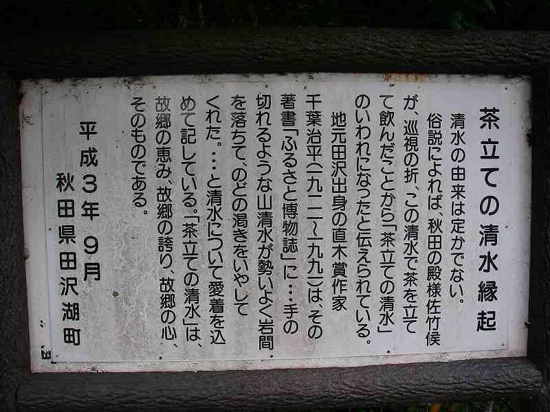 八戸~東京 耐久ツーリング_f0050534_2355917.jpg
