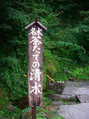 八戸~東京 耐久ツーリング_f0050534_2361680.jpg
