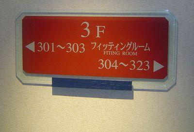 b0024435_19482855.jpg