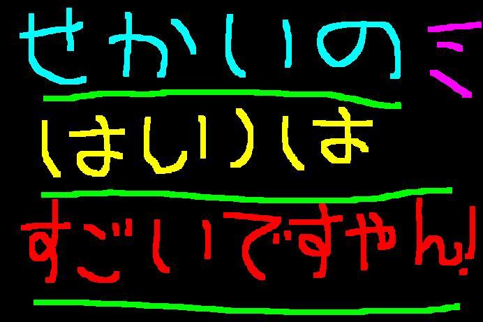 f0056935_14335034.jpg