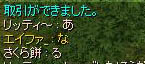 a0062938_1313648.jpg