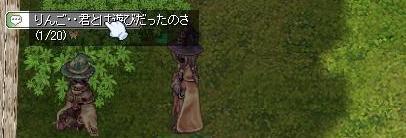 f0020747_2511133.jpg
