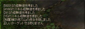d0090048_4134617.jpg