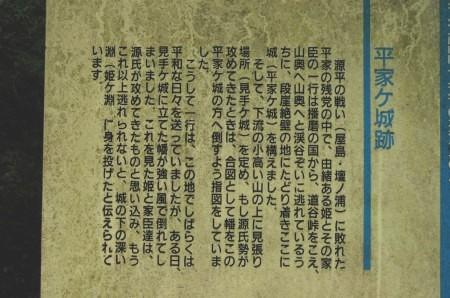 ■ 2006年9月例会 大屋町_a0072950_1210663.jpg