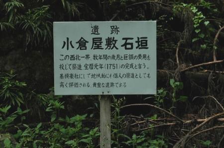 ■ 2006年9月例会 大屋町_a0072950_12145444.jpg