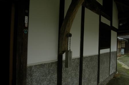 ■ 2006年9月例会 大屋町_a0072950_12265073.jpg