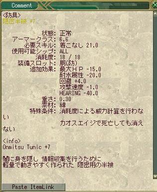 c0078450_1316638.jpg