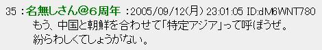 e0064858_8283777.jpg